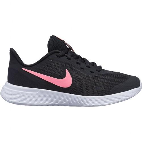Nike Revolution5 GS