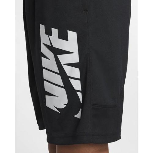 Nike Young Short